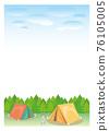 camp, camping, camping ground 76105005