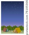 camp, camping, tent 76105006