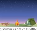 camp, camping, tent 76105007