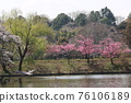 I walked in Mitsuike Park on a sunny day 76106189