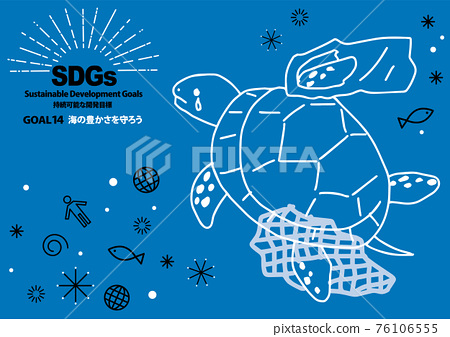 SDG GOAL14的指定顏色簡單線條圖(日語) 76106555