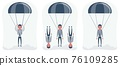 Businessman with parachute. Vector flat illustration 76109285