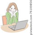 一個女人很高興看到一台筆記本電腦 76109856