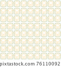Seamless abstract yellow wave pattern japanese tradition style. Fabric texture retro decorative wallpaper. Chinese traditional oriental ornament background, yellow clouds pattern seamless illustration 76110092