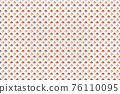 fabric modern minimal pattern background. geometric diamond tile minimal pattern. seamless texture.  Squares or rectangles Abstract graphic soft pastel colors. Simple background. Modern geo design 76110095