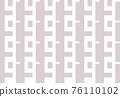 fabric modern minimal pattern background. Squares geometric tile minimal pattern. Texture vertical bricks.  Rectangle black line seamless vector pattern. Linear grid with smooth angles illustration 76110102