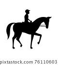 black silhouette design with isolated white background ofjockey and horse 76110603