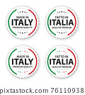 Set of four Italian labels. Made in Italy In Italian Fatto in Italia. Premium quality stickers and symbols with stars 76110938