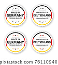 Set of four German labels. Made in Germany In German Hergestellt in Deutschland. Premium quality stickers and symbols with stars. Simple vector illustration isolated on white background 76110940