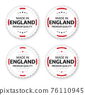 Set of four English labels. Made in England. Premium quality stickers and symbols with stars. Simple vector illustration isolated on white background 76110945