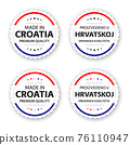 Set of four Croatian labels. Made in Croatia In Croatian Proizvedeno u Hrvatskoj. Premium quality stickers and symbols with stars. Simple vector illustration isolated on white background 76110947