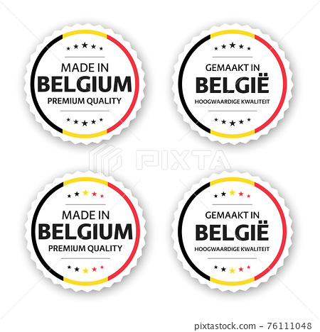 Set of four Belgian labels. Made in Belgium. Premium quality stickers and symbols with stars. Simple vector illustration isolated on white background 76111048