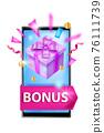 Loyalty program, customer reward bonus concept, cash back gift illustration, smartphone screen, box 76111739