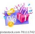 Loyalty program, customer gift reward bonus card vector illustration, present box, gold coins 76111742