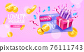 Customer loyalty program, vector gift card, web page banner, present box, gold coins, button 76111743