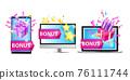 Loyalty program vector illustration, customer bonus reward concept, laptop, smartphone, computer 76111744