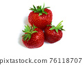 Strawberries on white background. Isolated red berries 76118707
