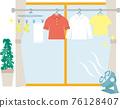 室內乾燥帶有室內乾燥措施的洗衣房 76128407