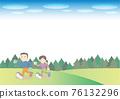 jogging, heterosexual couple, vector 76132296