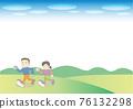 jogging, heterosexual couple, vector 76132298
