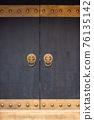 Ancient Chinese traditional door with door knockers 76135142