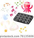 章魚燒 章魚小丸子 食物 76135606