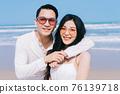 Couple, sea, summer vacation 76139718