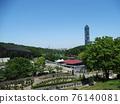 初夏的東山動物園和植物園 76140081
