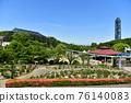 初夏的東山動物園和植物園 76140083