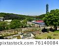 初夏的東山動物園和植物園 76140084
