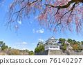 春天名古屋城堡 76140297