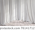 Old wooden floor with white cotton fabric background 3d render 76141712