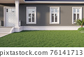 Large empty green lawn with luxury house background 3d render 76141713