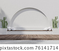 Minimal style terrace with arch shape wall 3d render 76141714