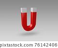 Red horseshoe magnet on background. Magnetism   magnetize  attraction concept 3d illustration 76142406