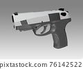 Pistol 3d style isolated on white background 3d illustration 76142522