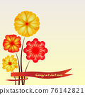 Spring background with flowers and ribbon. Beautiful abstract design template. Summer time vector illustration 76142821