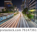 Lights of traffic cars in Jakarta. Indonesia. 76147361