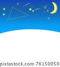 星星 星 星體 76150050