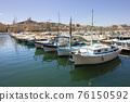 View of Marseille's Vieux Port and Notre Dame de la Garde church, France 76150592