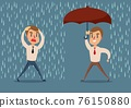 Man in the rain. businessman run from the rain while another businessman has the umbrella. 76150880