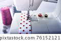 electric sewing machine with thread, bobbin and ribbon 76152121