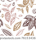 Seamless pattern with cocoa beans 76153436