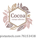 Vintage frame with cocoa plants 76153438