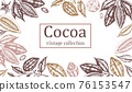 Vintage hand drawn frame with cocoa 76153547