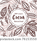 Vintage hand drawn frame with cocoa beans 76153550