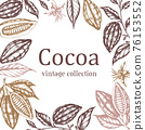 Vintage hand drawn frame with cocoa beans 76153552