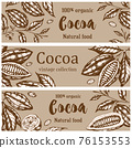 Vintage horizontal banners with cocoa 76153553