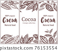 Vintage vertical banners with cocoa plants 76153554