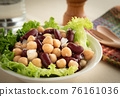 Bean Salad Beans Salad Mix Beans Healthy 76161036